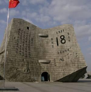Dalian - Forum China